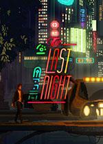 最后的夜晚(The Last Night)PC中文破解版