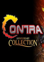 魂斗罗周年纪念合集(Contra Anniversary Collection)PC破解版