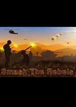 RTS指挥官:粉碎叛军(RTS Commander: Smash the Rebels)PC破解版