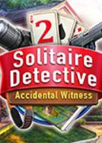 纸牌侦探2:意外证人(Solitaire Detective 2: Accidental Witness)PC版