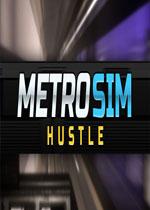 地铁模拟(Metro Sim Hustle)PC破解版