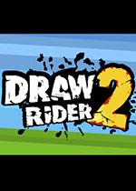 涂鸦骑士2(Draw Rider 2)PC破解版v2.1