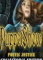木偶秀12:善恶有报(PuppetShow: Poetic Justice)PC破解版