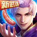斗罗大陆vivo版本安卓版9.1.1