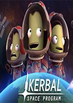 坎巴拉太空计划(Kerbal Space Program)汉化破解版v1.4.4