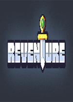 Re冒险人生(Reventure)PC中文版