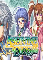 神之迪欧斯(Asdivine Dios)PC版