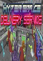 超时空运输服务(Hyperspace Delivery Service)PC版