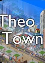 西奥小镇(TheoTown)电脑最新版