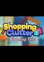 购物中心3:盛开的故事(Shopping Clutter 3: Blooming Tale)破解版