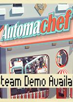 自动厨师(Automachef)PC破解版