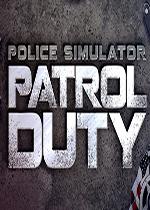 警察模拟器(Police Simulator)PC中文版