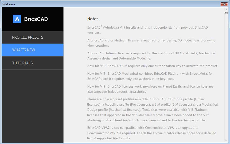 BricsCAD破解版|Bricsys BricsCAD Platinum免费版v19 2 14 1