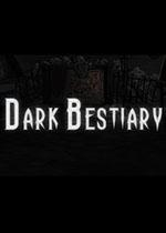 黑暗兽集(Dark Bestiary)PC版