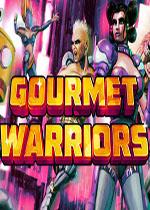 美食战士(Gourmet Warriors)PC破解版
