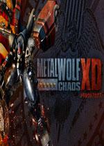 钢铁苍狼:混沌之战XD(Metal Wolf Chaos XD)PC中文版