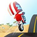 玩具摩托车官方最新版v1.0