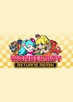 神奇男孩归来Remix(Wonder Boy Returns Remix)最新破解版