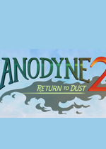 镇痛2:归于尘土(Anodyne 2: Return to Dust)中文版
