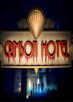深红酒店(Crimson Hotel)PC破解版