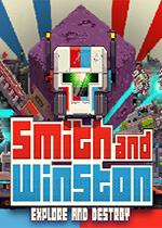 史密斯和温斯顿(Smith and Winston)PC版