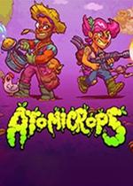 AtomicropsPC中文硬盘版