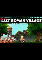 最后的罗马村庄(The Last Roman Village)PC破解版v1.0.4