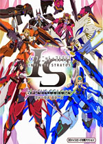 无限斯特拉托斯:颜色对决(IS -Infinite Stratos- Versus Colors)PC破解版