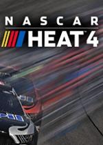 热力纳斯卡4(NASCAR Heat 4)PC黄金破解版