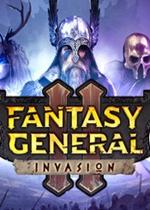 幻想将军2(Fantasy General II)PC中文版v1.00.09100