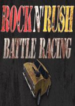 摇滚赛车:战斗狂飙(Rock n' Rush: Battle Racing)PC破解版