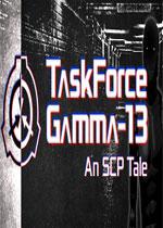 专案组伽玛13:一个SCP故事(TaskForce Gamma-13 : An SCP Tale)PC破解版