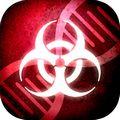 瘟疫病毒中文版破解版最新版V2.0