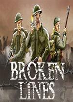 断线(Broken Lines)PC中文版