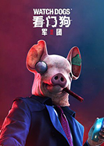 看门狗:军团(Watch Dogs Legion)PC中文版