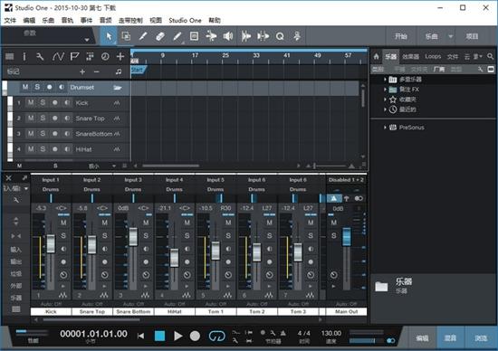 PreSonus studio one 3 -R2R