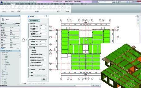 鸿业装配式建筑软件图片