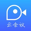 视信云会议安卓版v1.5.1