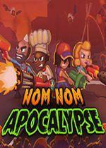 美食末日大作战(Nom Nom Apocalypse)PC中文版