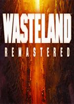 废土:复刻版(Wasteland Remastered)PC版