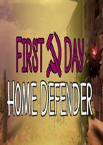 第一天主场防守(First Day: Home Defender)PC破解版