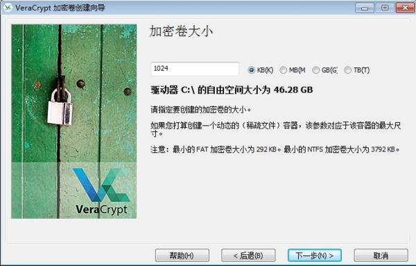 VeraCrypt创建加密卷图片5