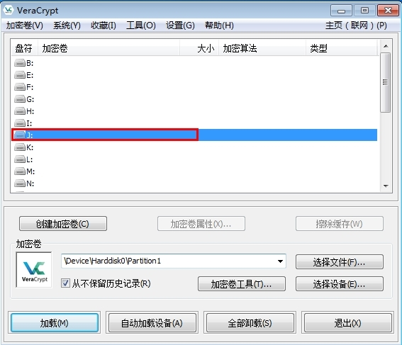 VeraCrypt卸载加密卷1