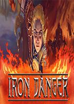 魔铁危机(Iron Danger)PC中文版