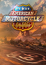 美国摩托车模拟器(American Motorcycle Simulator)PC中文版
