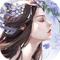 仙圣奇缘安卓版1.0.1