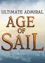 终极提督:航海时代(Ultimate Admiral: Age of Sail)PC破解版