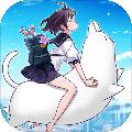 我骑着猫咪飞安卓版1.0.0