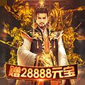 大唐帝国BT版