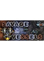 野蛮船只(Savage Vessels)PC硬盘版